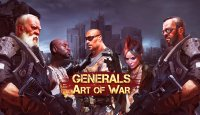 Generals: Art of war