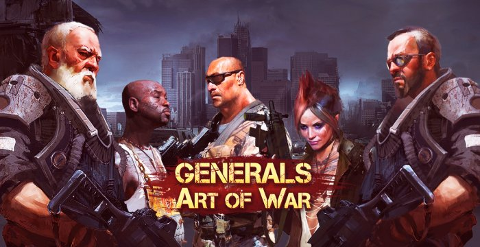Браузерная стратегия Generals: Art of war