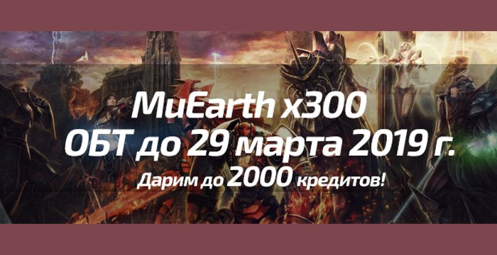 Сервер MuEarth Season 6 Episode 4