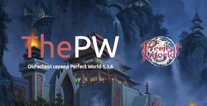 Сервер ThePW: old school PvE