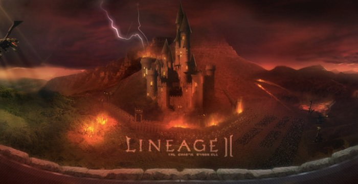 Сервер Lineage 2 — The Abyss