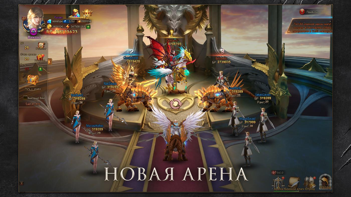 on-lain лига героев: