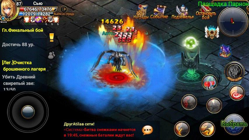 Герои меча и магии 3 скачать на андроид …