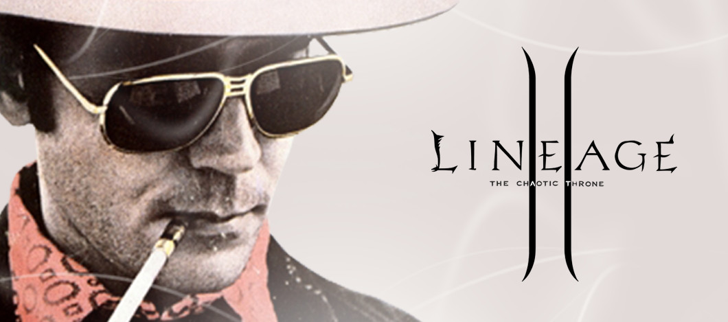 lineage2 серверов: