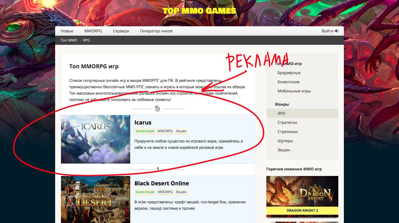 Реклама на игровых сайтах google adwords flash